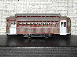 N trolley Model Power