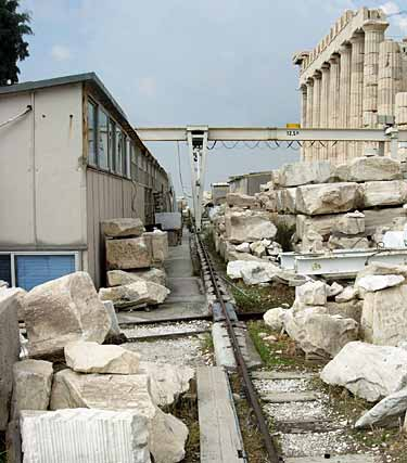 Rails on the Acropolis