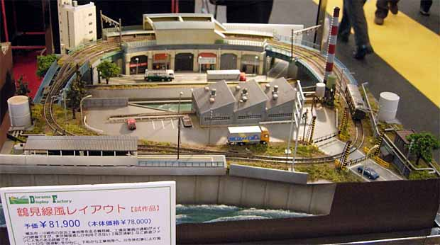 Japanese layout 2