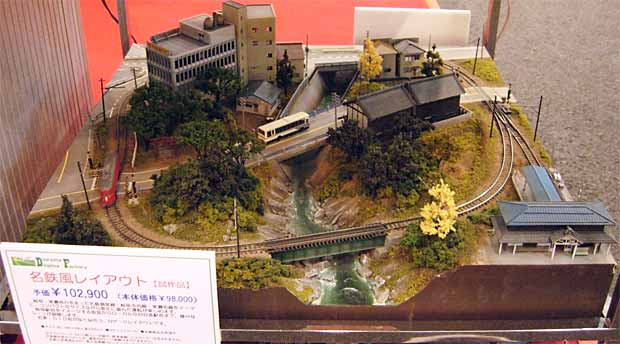 Japanese layout 5