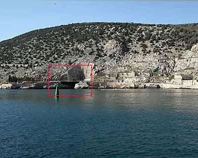 Submarine Base RR